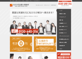 asahi-office.com