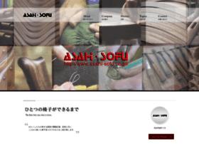 asahi-sofu.co.jp