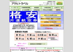 asahi-t.net