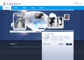 asahi2.com