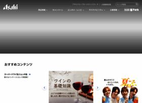 asahibeer.co.jp