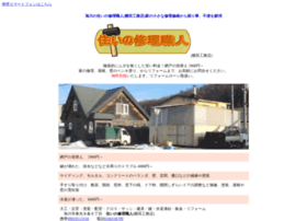 asahikawa-s.com