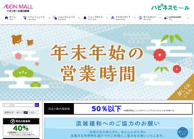 asahikawaekimae-aeonmall.com