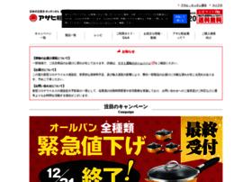asahikei.co.jp