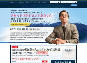 asakurakei.com