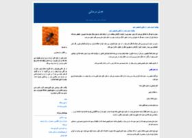 asaldarmani.blogfa.com