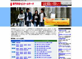 asamnet.jp