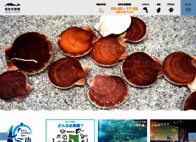 asamushi-aqua.com
