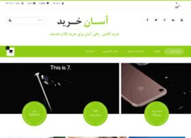 asan-kharid.com