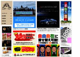 asan.co.jp