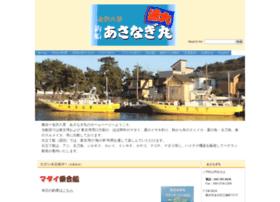 asanagimaru.com