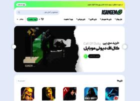 asangem.com