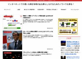 asano-co.net