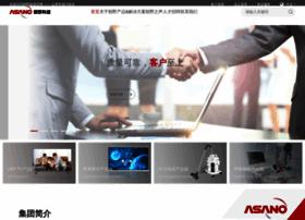 asano.com.cn