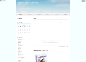 asanuma.ria10.com