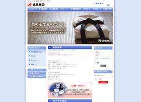 asao-judo.com