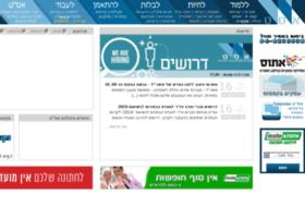 asat.org.il