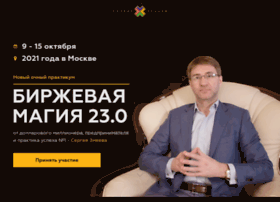asb-xc.ru