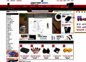 asbattery.com