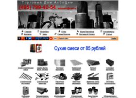 asbocem.ru