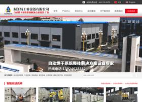 asbotes.com