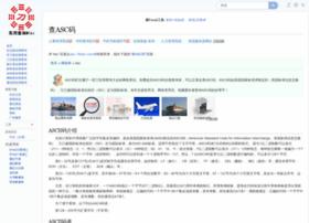 asc.18dao.com