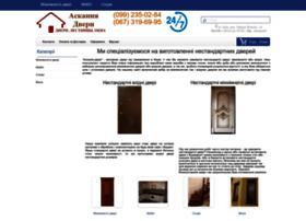 ascania-dveri.com