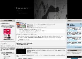 ascendant.jp