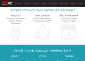 ascent-travel.ru