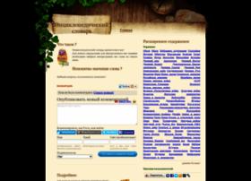 ascii-art.su