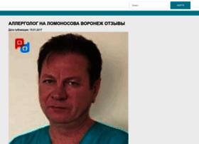 ascii.org.ru