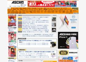 ascii24.ascii.jp