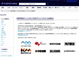 asciimw.jp