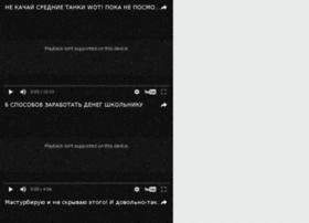 ascms.ru