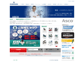ascojp.co.jp