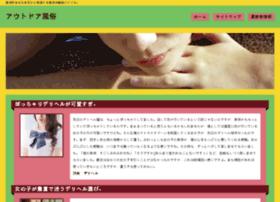 ascul.org