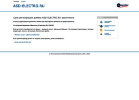 asd-electro.ru