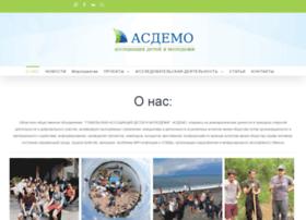asdemo.org