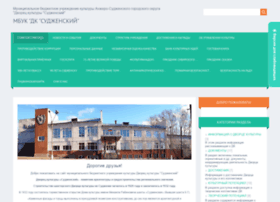 asdks.ucoz.ru