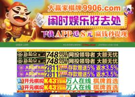 asdpk.com