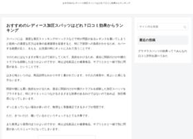 aseanfes.jp