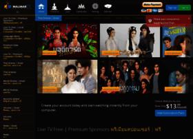 Aseaniptv.com