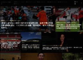 aseanplusjournal.com