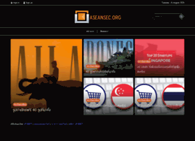 aseansec.org