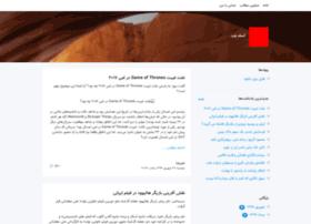 asefweb.blogsky.com