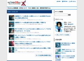 asekaki704.com