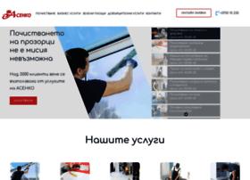asenko.com