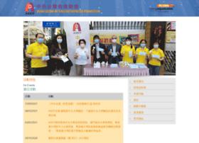 asep.org.hk
