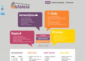 asfaleia365.gr