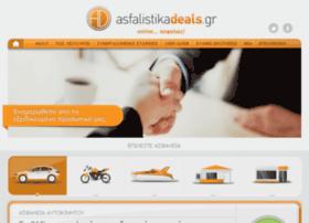 asfalistikadeals.gr